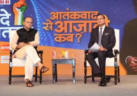 Defence Minister Arun Jaitley attends India TV's mega