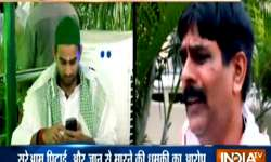 RJD leader Sanoj Yadav claimed he was humiliated, thrashed- India Tv