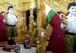 Picture of Lord Swaminarayan donning RSS outfit
