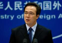 Chinese Foreign Ministry spokesperson Hong Lei