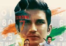 'MS Dhoni: The Untold Story' to hit 4,500 screens across 60