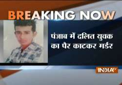Dalit Youth brutally killed in Punjab
