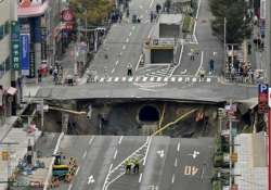 A massive sinkhole appeared in the middle of a city in Japan
