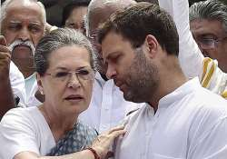 National Herald Delhi court to pronounce order on summoning