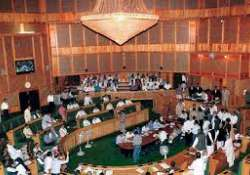 Disruption in House as opposition chants slogans