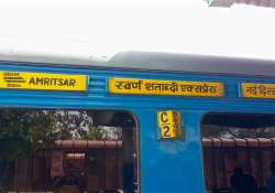 A Ludhiana farmer became an owner of 'Swarna Shatabdi'