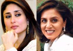 See what Aunt Neetu Kapoor has to say about Kareena Kapoor