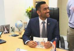 When MS Dhoni took office as Gulf Oil CEO for a day- India Tv