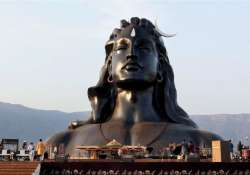 adiyogi guinness books of world records