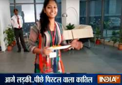 Noida: 23-year-old woman techie shot dead in her apartment