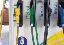 Petrol pumps call off strike over daily price revision