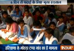 Govt gives in to demands of 80 girls on hunger strike- India Tv