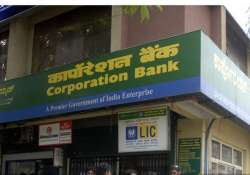 CBI books bankers on Corporation Bank's complaint of fraud