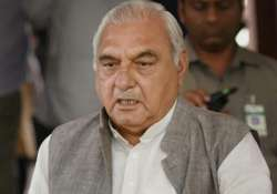 File pic of former Haryana CM Bhupinder Singh Hooda- India Tv