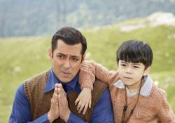 Tubelight movie review, Salman Khan with Matin
