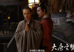 "Makers have high hopes from ""Xuanzang"", first Indo- China movie"