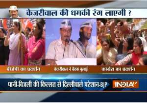 BJP workers protest outside Kejriwal resident against erratic water, power suppl- India Tv