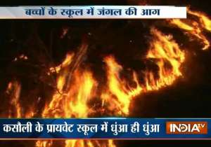 Forest fire engulfs Himachal; reaches Kasauli boarding school, kids safe- India Tv