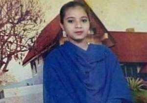 Missing Ishrat Jahan files not traced as May 31 deadline approaches- India Tv