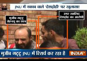 Mujeeb Gattoo surfaces on campus, meets Umar Khalid- India Tv