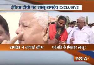 Am a committed brand ambassador of Ramdev's products: Lalu Yadav- India Tv