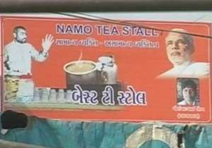 BJP proposes 'Namo tea stall'- India Tv