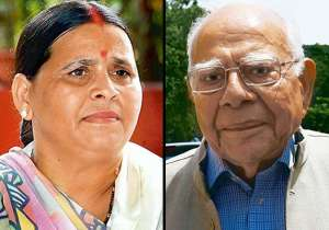 Jethmalani, Rabri Devi- India Tv