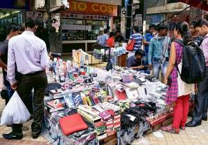 Fake goods trade- India Tv