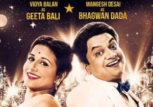 Poster of Vidya Balan's first Marathi film out- India Tv