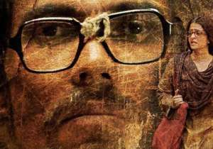 Sarbjit movie review: Even Randeep Hooda's brilliant act could not save this sloppy drama- India Tv