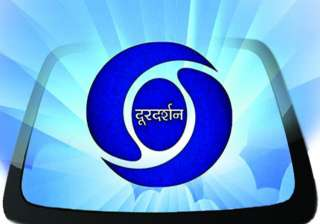 Doordarshan plans to change its logo, launches...