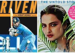 Covers of Driven and Rekha:The Untold Story -...