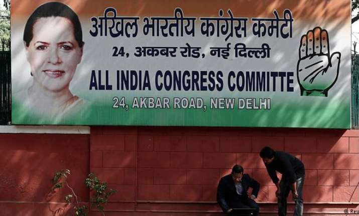 Considering evicting Congress from official bungalow, says