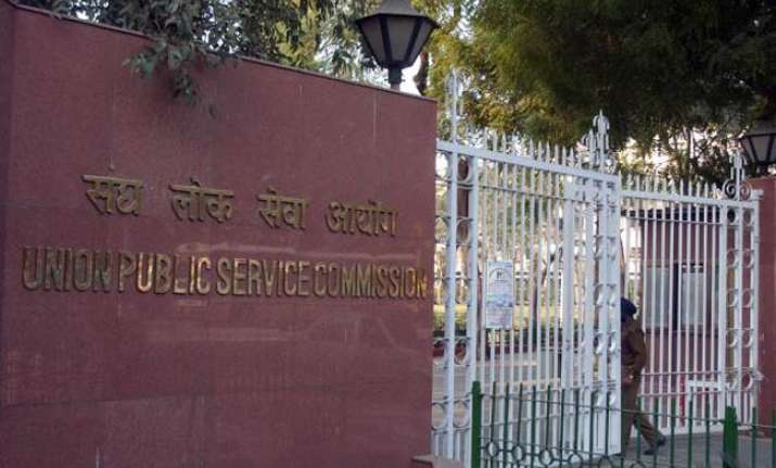 UPSC declares Civil Services Examination 2017 results,