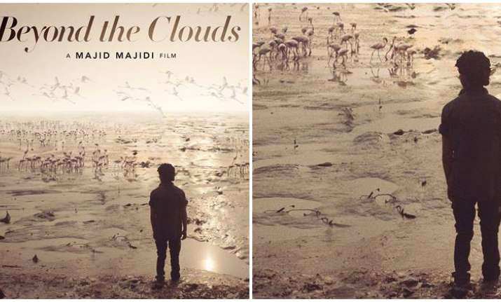 Beyond The Clouds to premiere at BFI London Film Festival