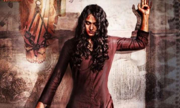Anushka's Bhagmati Movie First Look Poster Out; She looks Scary