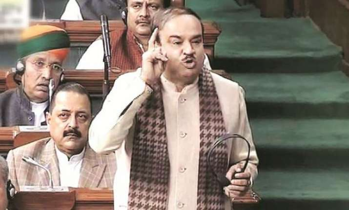 Union Budget 2018 to be presented on 1 February