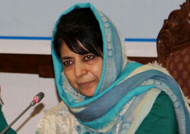 srinagar senior personals Srinagar 18 june (knb): the senior leader of ruling people's democratic party pdp has expressed deep anguish and grief over the killing of kulgam youth in alleged army firing.