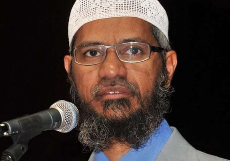 dating in islam by dr zakir naik
