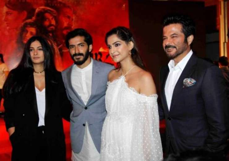 The music launch of Mirzya was attended by the entire Kapoor family. - India Tv