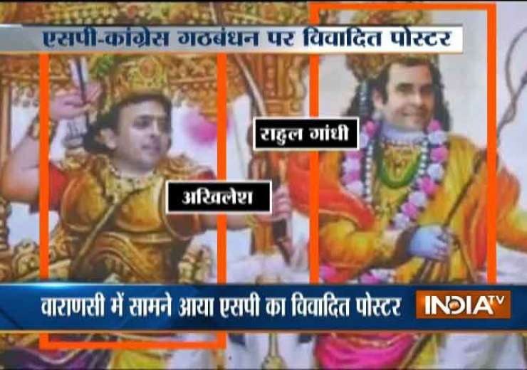 Posters in varanasi rahul gandhi as krishna akhilesh as for Arjun appadurai how to make a national cuisine