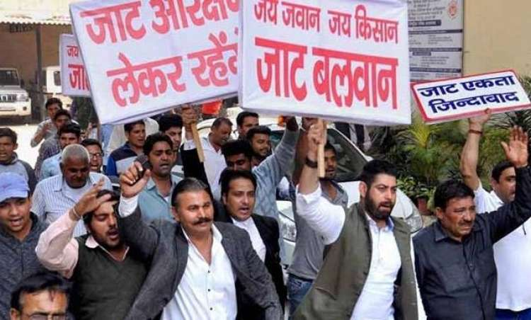 Court upholds Jat quota, but defers implementation
