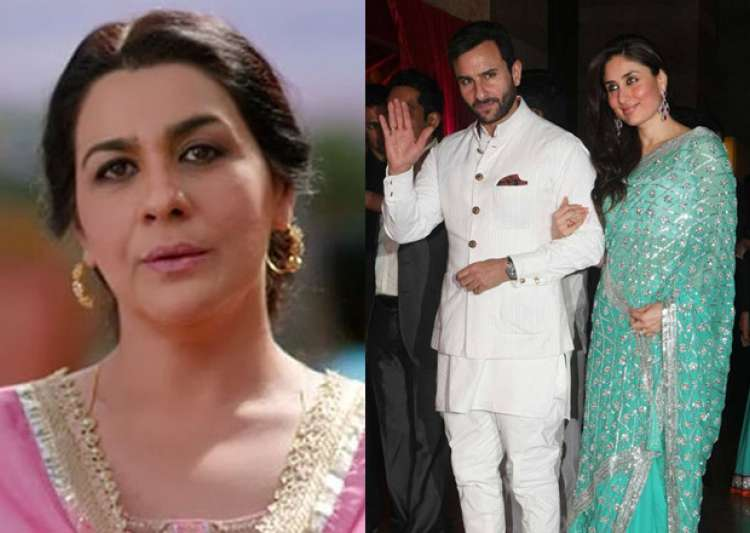 Image result for saif ali wife amrita singh and kareena