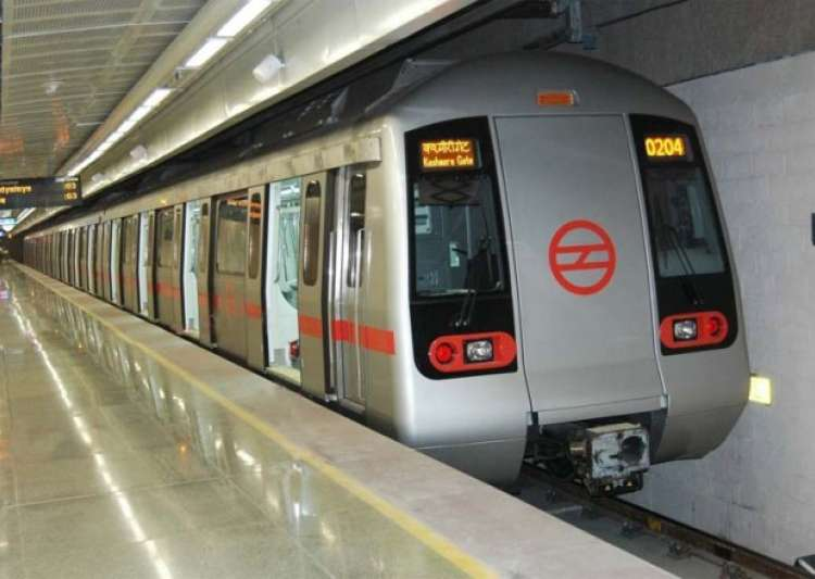 Driverless trains will debut on DMRC's Pink and Megenta- India Tv
