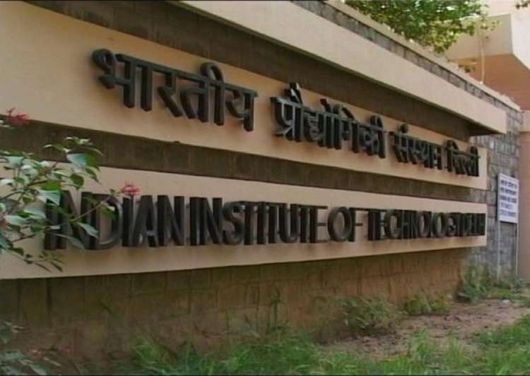 IITs, Fee, Education Institutions, Smriti Irani- India Tv