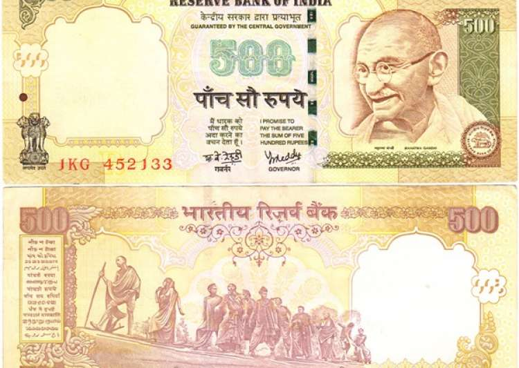 reserve bank of india rs 1000 fake notes