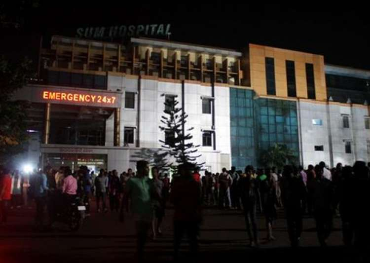 Bhubaneswar's SUM Hospital- India Tv