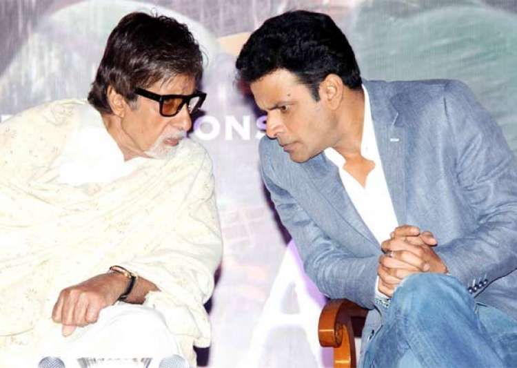 It's an honour: Manoj Bajpayee on working with Amitabh- India Tv