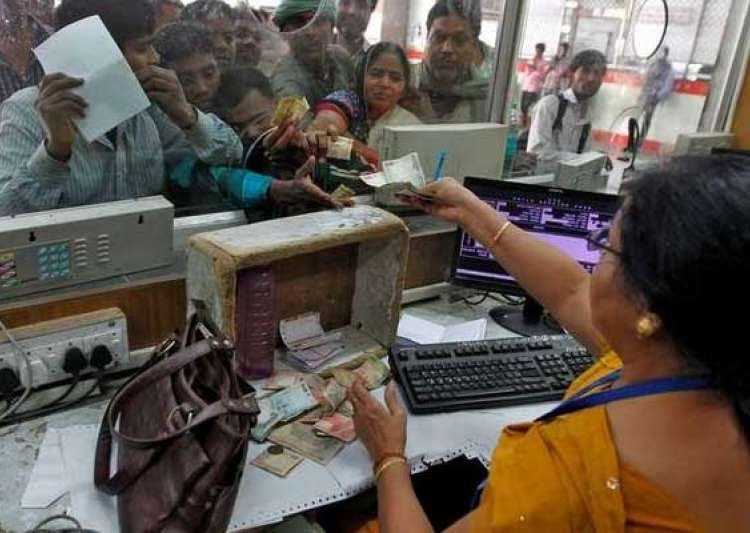 Banks, Post Offices, Cash Deposits, Black Money- India Tv