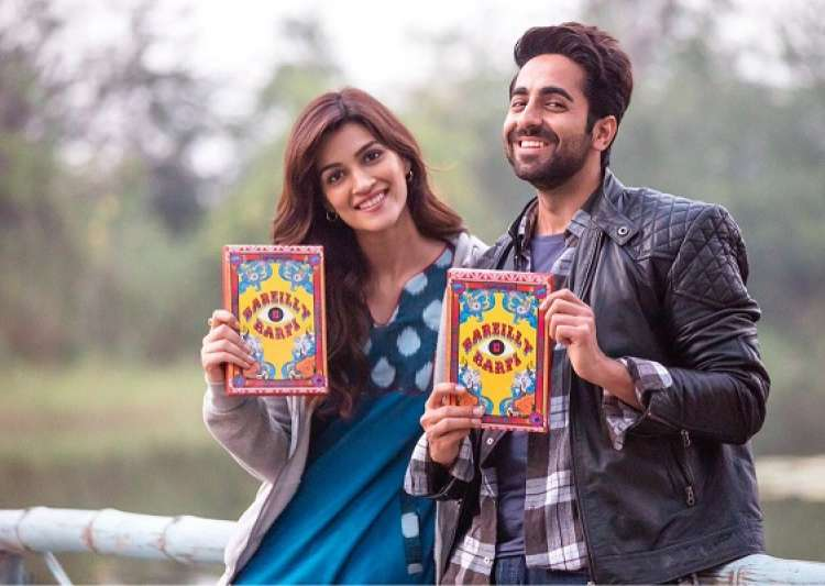 Bareilly ki barfi release date- India Tv